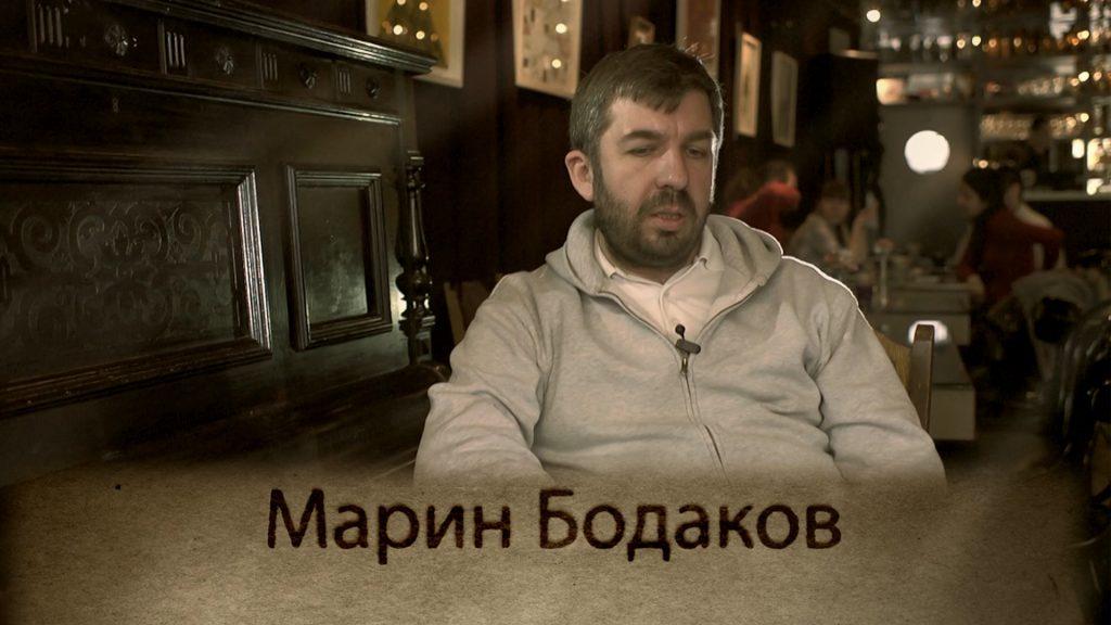 10_Bodakov