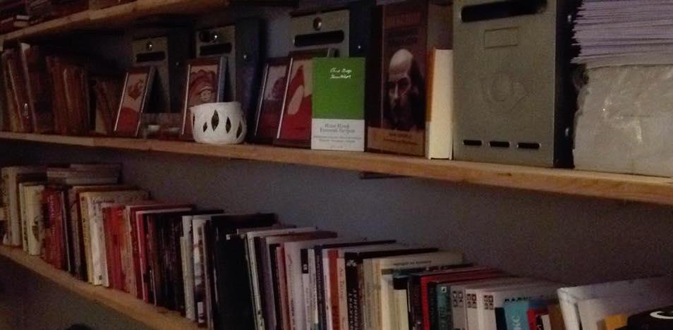 biblioteka_chitalishte2