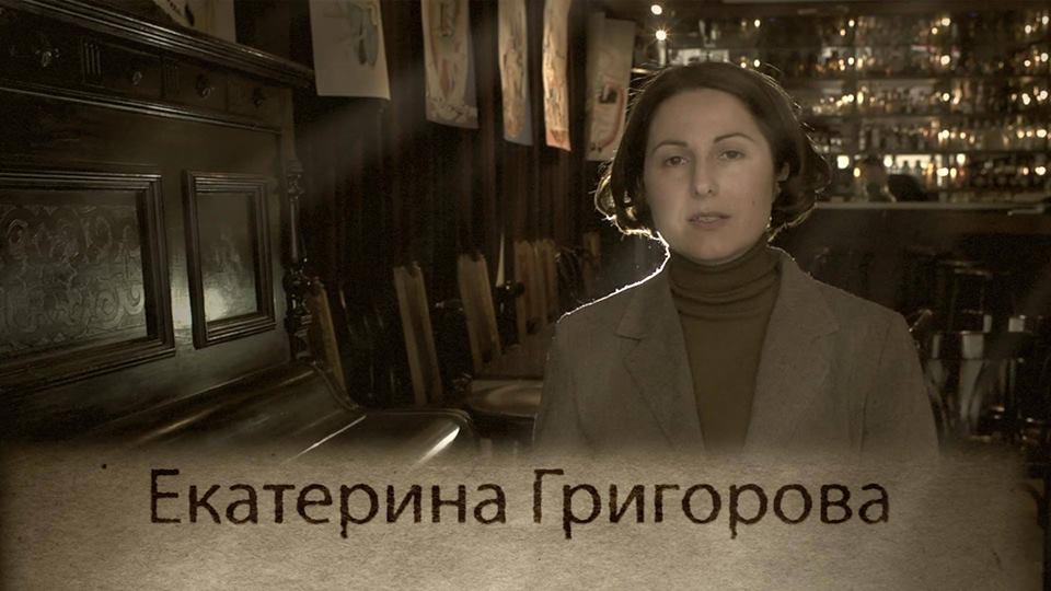 ekaterina-grigorova